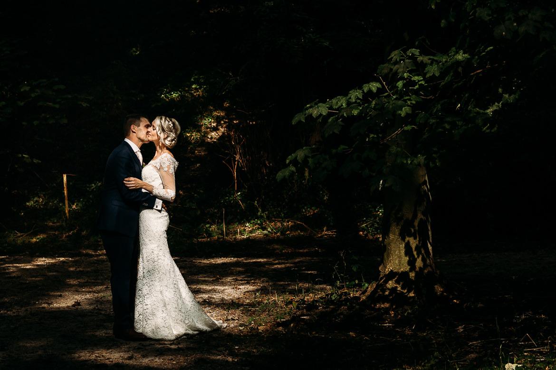 trouwfotograaf den bosch